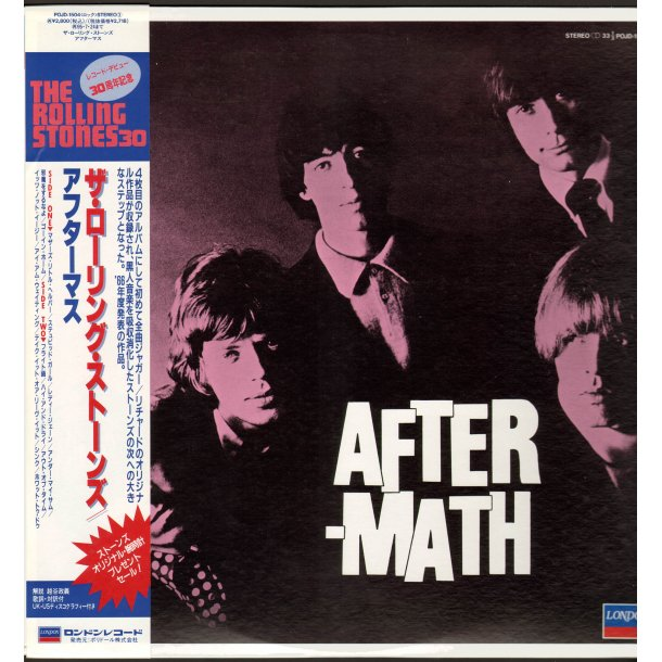 Aftermath - 1993 14-track Japanese Final Vinyl LP Issue