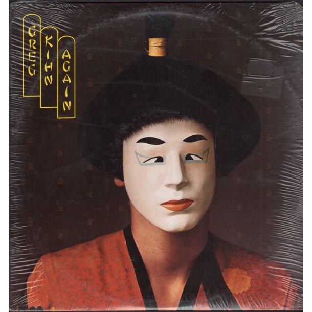 Again - 1976 US Beserkley label 10-track LP