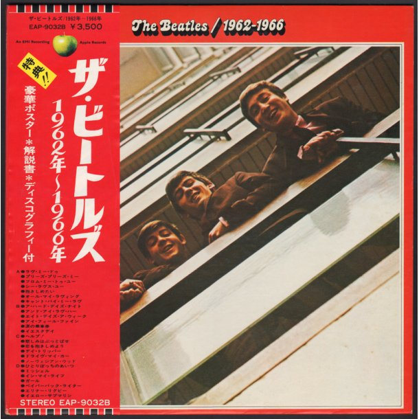 1962 - 1966 - Original 1973 Japan Apple label 26-track 1st Pressing 2LP Set - Incl Booklets and Post