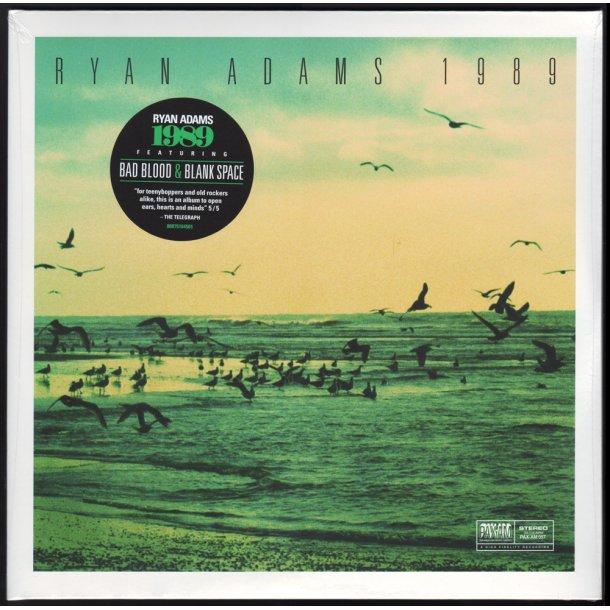 1989 - 2015 European Pax-Am label 13-track 2LP Set